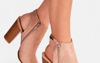 Jakie buty na obcasie warto kupić sobie z myślą o wiośnie ?